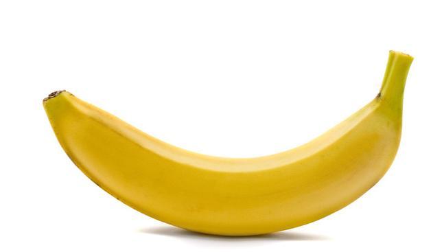 Μπανάνα για καλύτερη διάθεση